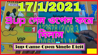 Thai Lottery 3up Game Open Single Digit Open 17-01-2021