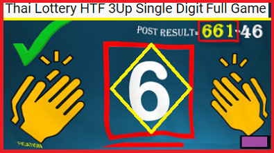 Thai Lottery HTF 3Up Single Digit Full Game Special 01-02-2021