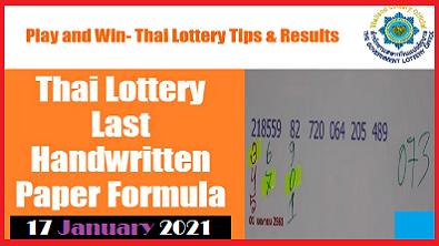 Thai Lottery Last Handwritten Paper Formula 17 January 2021