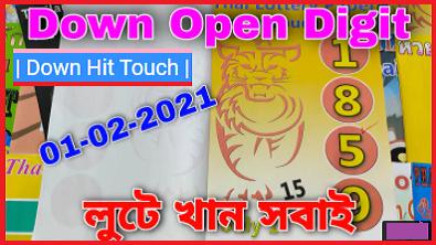 Thai Lottery Tips 01-02-2021