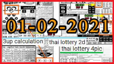 Thai lottery 2d 3up calculation paper 1 February 2021