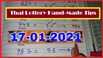 Thai lottery Hand Made paper non miss tips