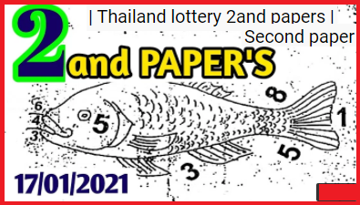 Thailand Lottery 2nd papers 17 January 2021