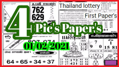 Thailand lottery full first paper 01-02-2021