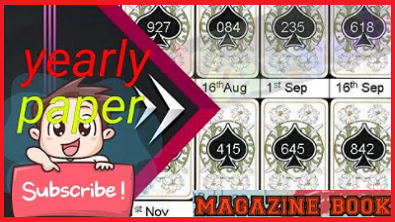 Thailand lottery yearly paper