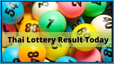 Thailand lottery 2021 16, April Today Results 16/4/2564