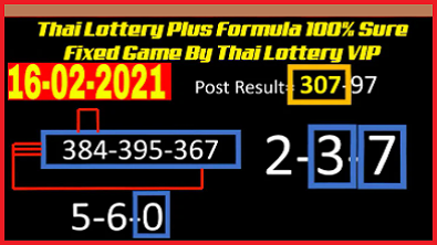 Thai Lottery Plus Formula 100% Sure Fixed Game 16-02-2021