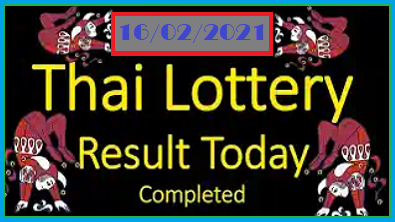 Thai Lottery Today Results Completed 16/2/2021