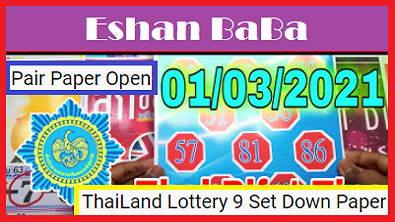 ThaiLand Lottery 9 Set Down Paper 3up Pair Paper Open 1-3-2021