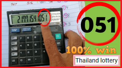 Thailand lottery 3up single set non miss formula 1-3-2021
