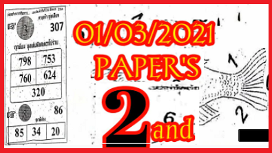 Thailand lottery second paper 1st March 2021