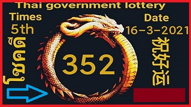 Thai Government Lottery Snack 3UP Direct Winning Set 16-3-2021