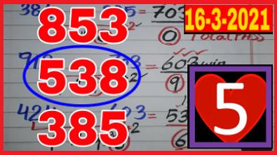 Thai Lottery King Sure Number Winning 16-3-2021