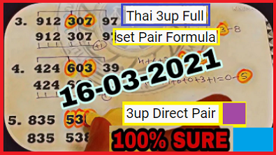 Thai Lotto 3up full set pair formula and 3up direct pair 16-3-2021