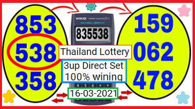 Thailand Lottery 3up Direct Set 100% wining chance 16-03-2021