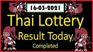 Thailand lottery 2021 16, March Today Results 16/3/2564