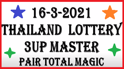 Thailand lottery 3up master pair total magic 16-3-2021