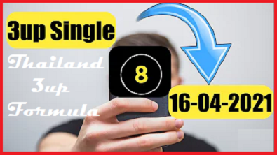 Thai lottery 3up sure Single number direct pass formula 16-04-2564