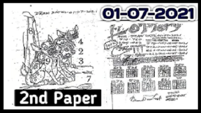 Thailand lottery Final 2nd paper 01-07-2021 ( second paper)