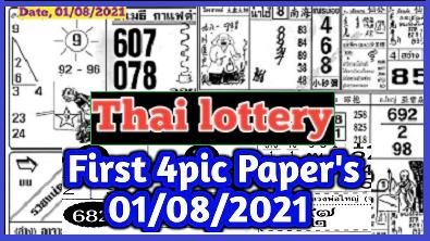 Thailand Lottery 1st 4pc paper magazine Original Tip 1-8-2021