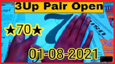 Thailand Lottery 3up non miss pair strong total calculation 01-08-2564