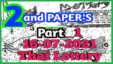 Thailand Lottery Second Paper Part 16-7-2021 ( 2nd Paper )