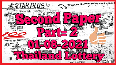 Thailand lottery 2nd paper part 1 01/08/2021 Winning Tips 100% Sure
