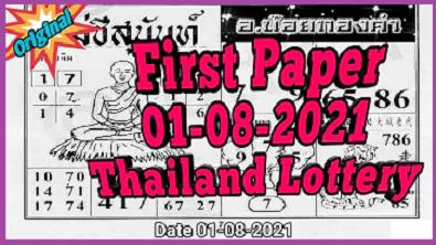 Thailand lottery Magazine 1st paper 01/08/2021