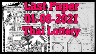 Thailand lottery last paper 01/08/2021
