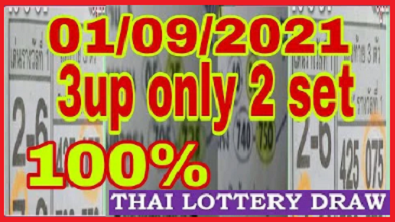 Thai Lotto 3up Direct Only 2 set game open 01-09-2021