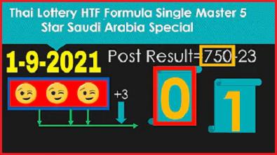 Thai Lotto HTF Formula Single Master 5 Star Arabia Special 01/09/2021