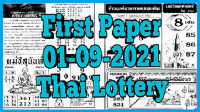 Thai lottery 4pc first paper 01-09-2021