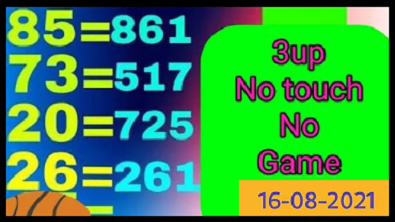 Thai lottery Final cut digit and cut total paper 16.8.2021 game win papers