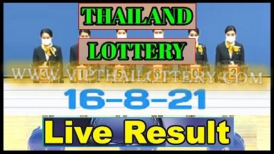 Thailand Lottery Results 16-08-2021 Live Update