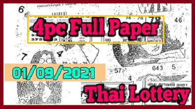 Thailand lottery first paper 01 September 2021 100 Winning Tip