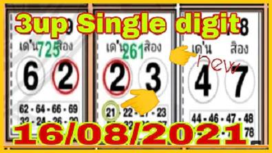 Thailand lotto single digit formula paper magazine pair tips 16.8.2021