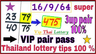 Thai Lottery Vip Pair Pass Single Digit Bangkok Ohio Paper 16.09.2564
