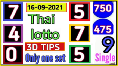 Thai Lotto 3D Tips Only one set single digit formula 16-09-2021