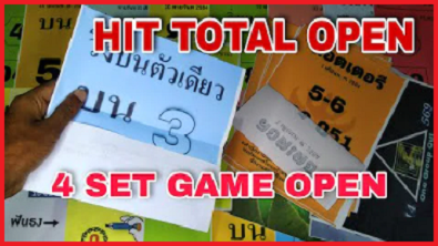 Thai Lotto 3UP HTF Direct or Rumble Sets 16-9-2021