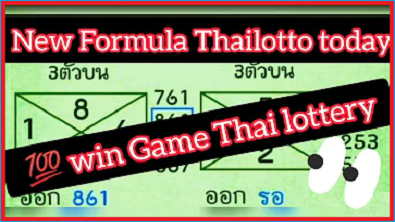 Thai lottery Tips Non Miss Total Sure Non Miss Total Formula 01-10-2564