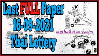 Thai lottery magazine last full paper 16 September 2564