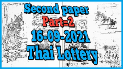 Thailand lottery second paper new 16 September 2021 winning numbers