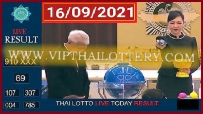 Thai lotto live today result 16 September 2021