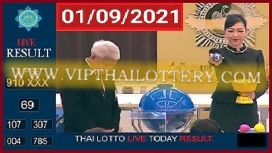 Thai lotto live today result 1st September 2021