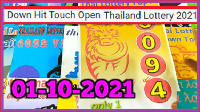 Thailand Lottery 2021 Down Hit Touch Open Final Tips 01-10-2564