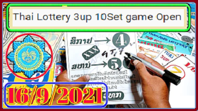 Thailand Lottery 3up 10Set game Open For 16\9\2021