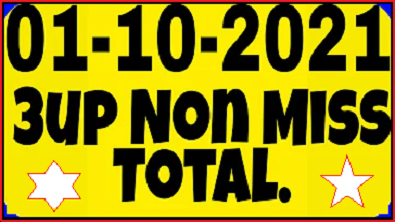 Thailand Lottery 3up Non Miss Total Formula 1/10/2564 No Toss No Game