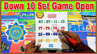 Thailand Lottery Master Full Game Down Final Tips 16-09-2021