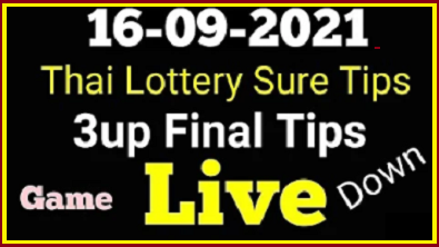 Thailand Lottery Result Sure Tips 16-09-2021 Final Down Game