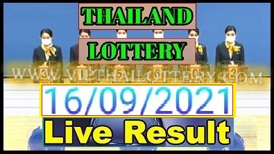 Thailand Lottery Results 16-09-2021 Today Live Update